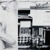 100 Jahre Morita